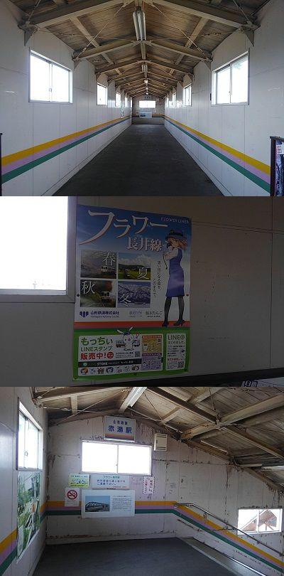 山形鉄道フラワー長井線03