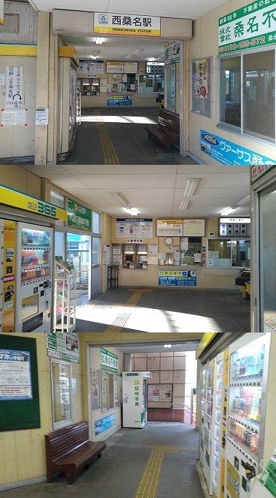 三岐鉄道北勢線06