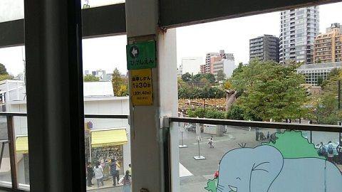 上野懸垂線24