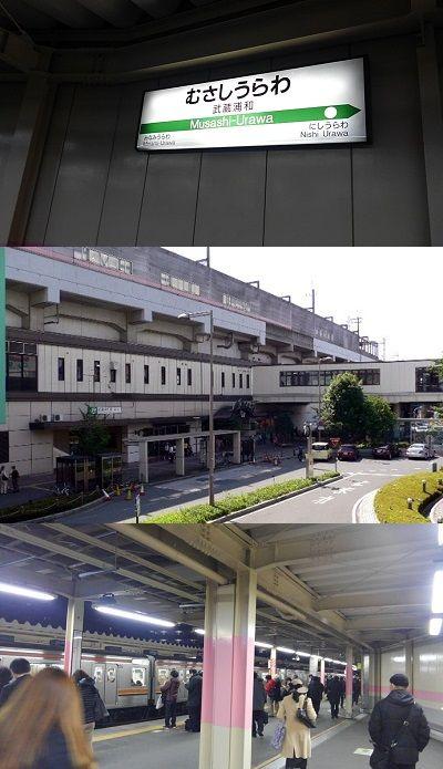 武蔵野線23
