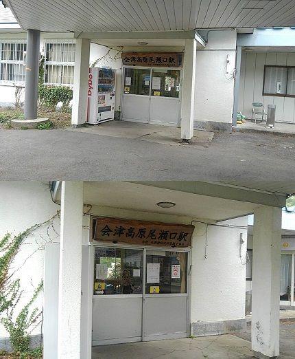 会津鉄道会津線12