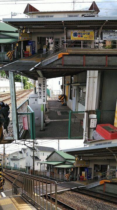 伊豆箱根鉄道大雄山線a44