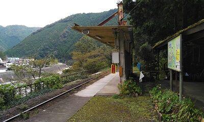 錦川鉄道a83