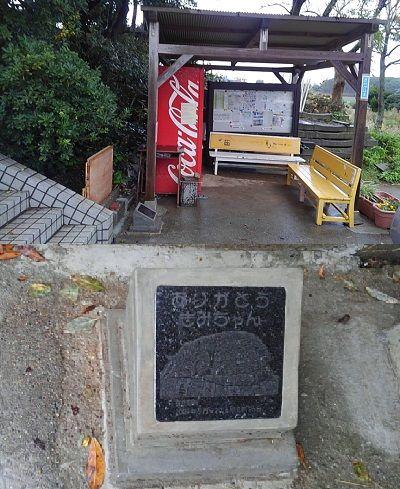 銚子電気鉄道37