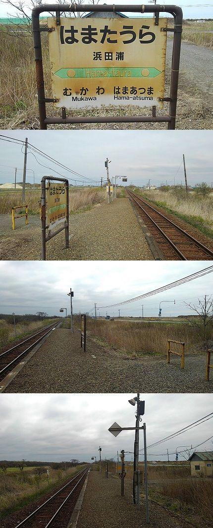 日高本線47