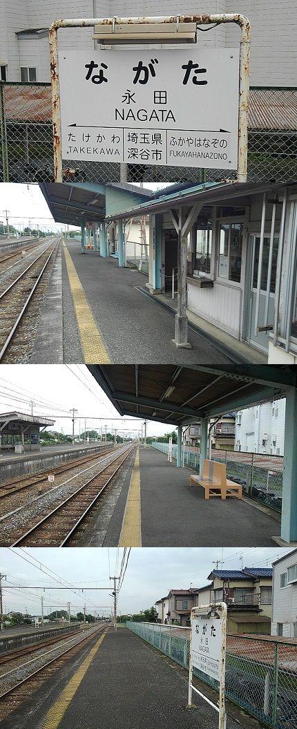 秩父鉄道d47