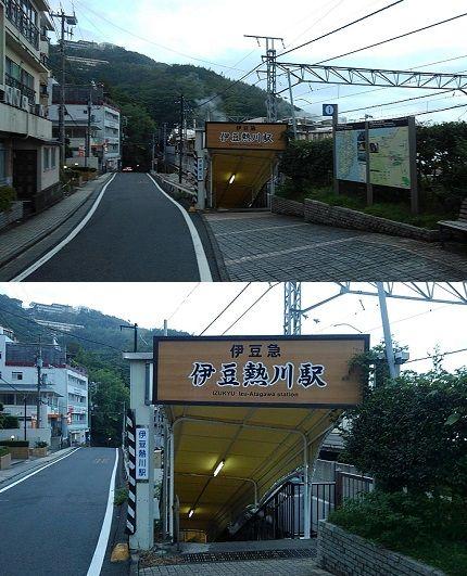 伊豆急行線a40