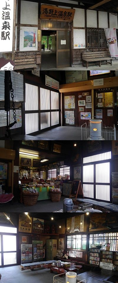 会津鉄道会津線a90