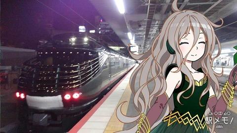 57_みづほ_列車01