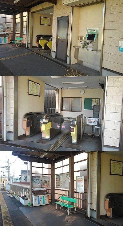 三岐鉄道北勢線44