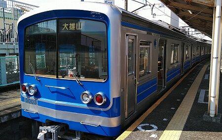 伊豆箱根鉄道大雄山線a30