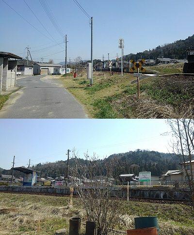 信楽高原鉄道77