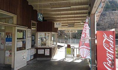 秩父鉄道a49
