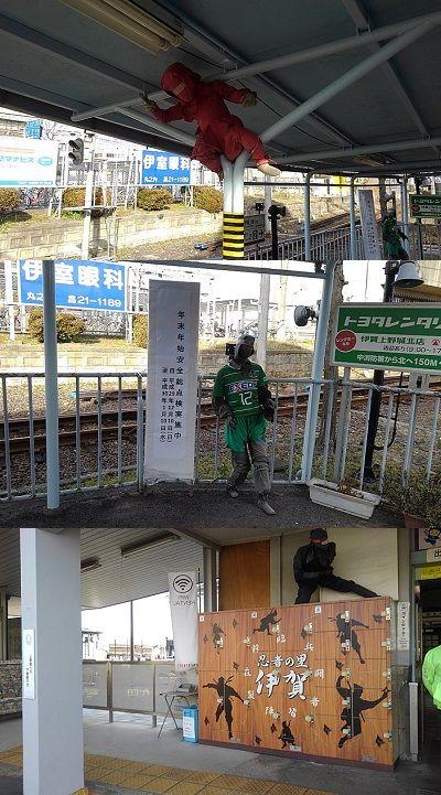 伊賀鉄道92
