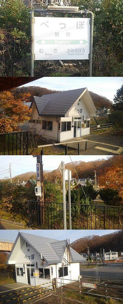 根室本線_花咲線18
