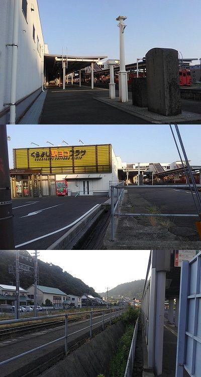 倉吉線05