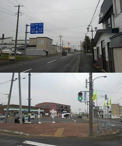 札沼線b33