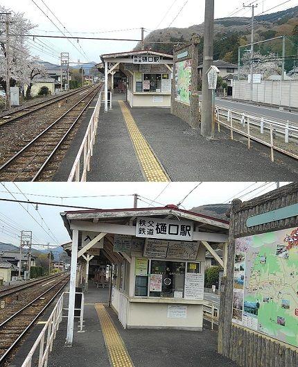 秩父鉄道c18