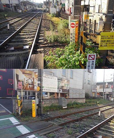 東急世田谷線09