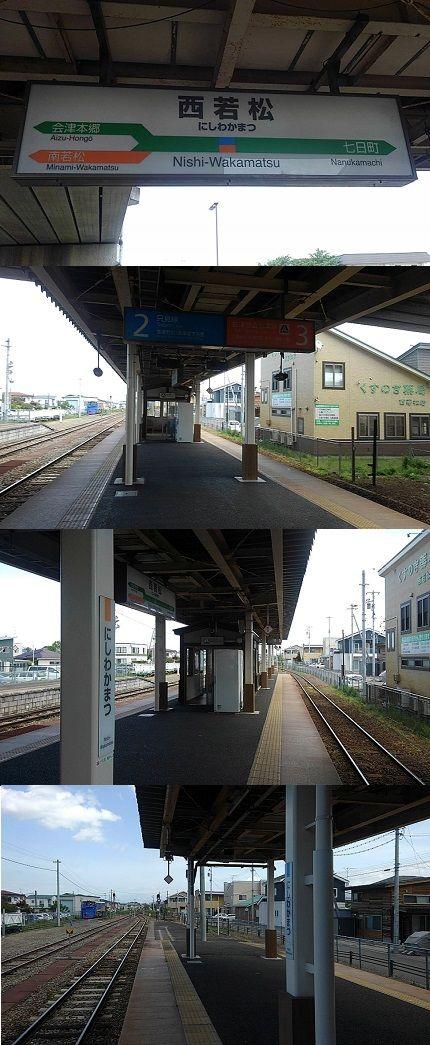 会津鉄道会津線c11