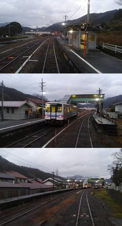 三江線a85