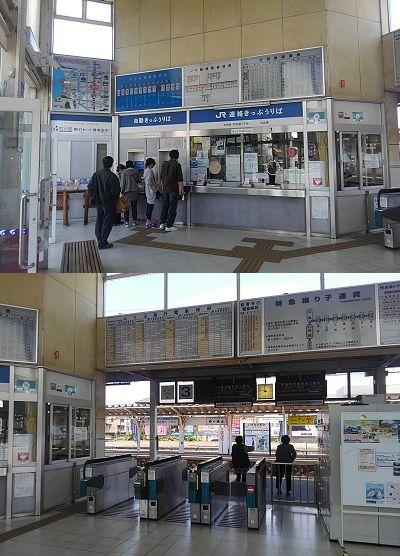 伊豆箱根鉄道駿豆線37