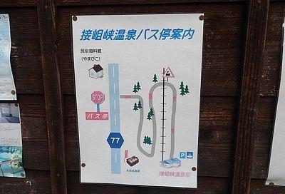 大井川鐵道井川線79