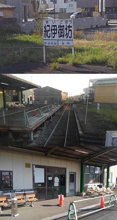 紀州鉄道11