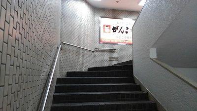 東京メトロ有楽町線44