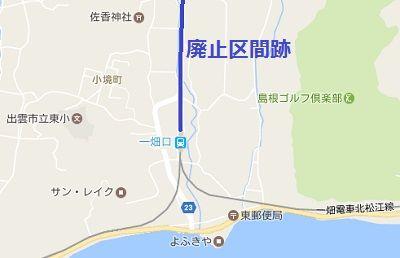 一畑電車_北松江線61