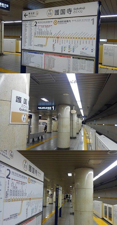 東京メトロ有楽町線72