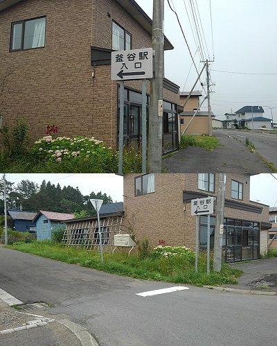 いさりび鉄道38