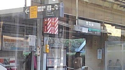 東急田園都市線29