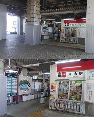 埼玉新都市交通伊奈線63