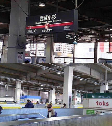 東急東横線08