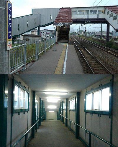 いさりび鉄道a13