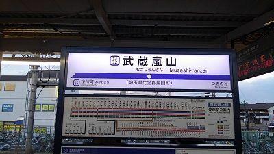 東武東上線35