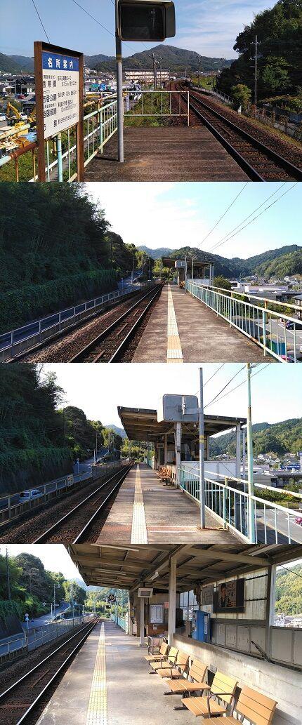 錦川鉄道56