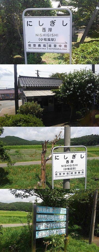 のと鉄道七尾線07