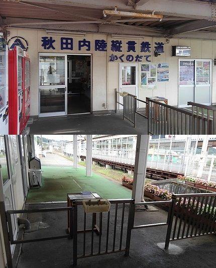 秋田内陸縦貫鉄道07