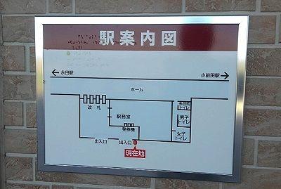 秩父鉄道d08