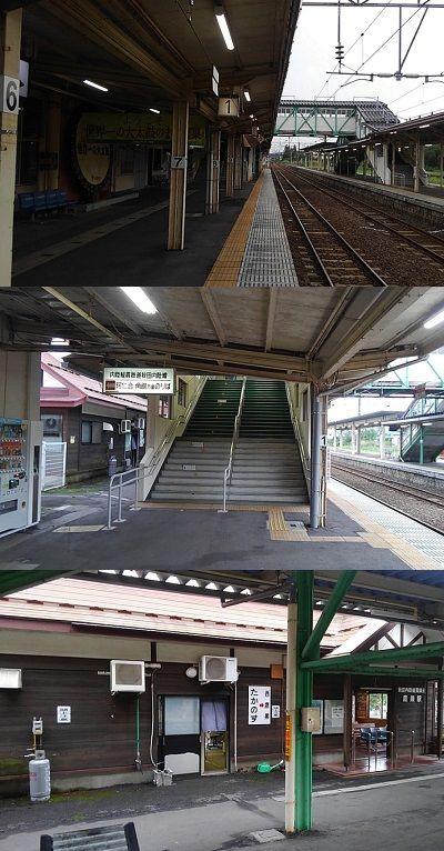 秋田内陸縦貫鉄道63