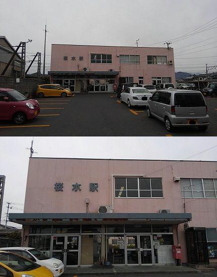福島交通飯坂線37