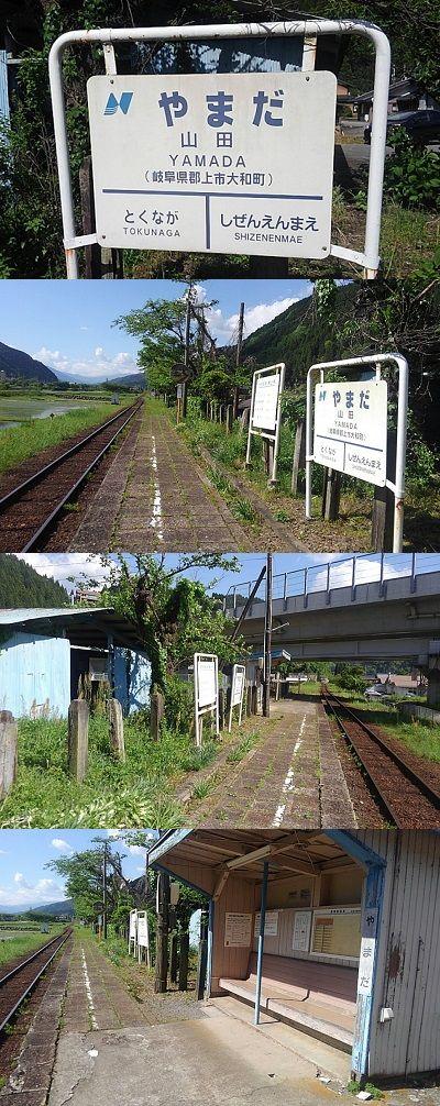長良川鉄道a93