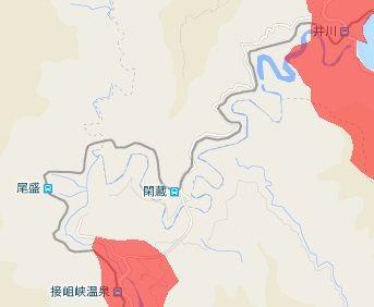 大井川鐵道井川線a10