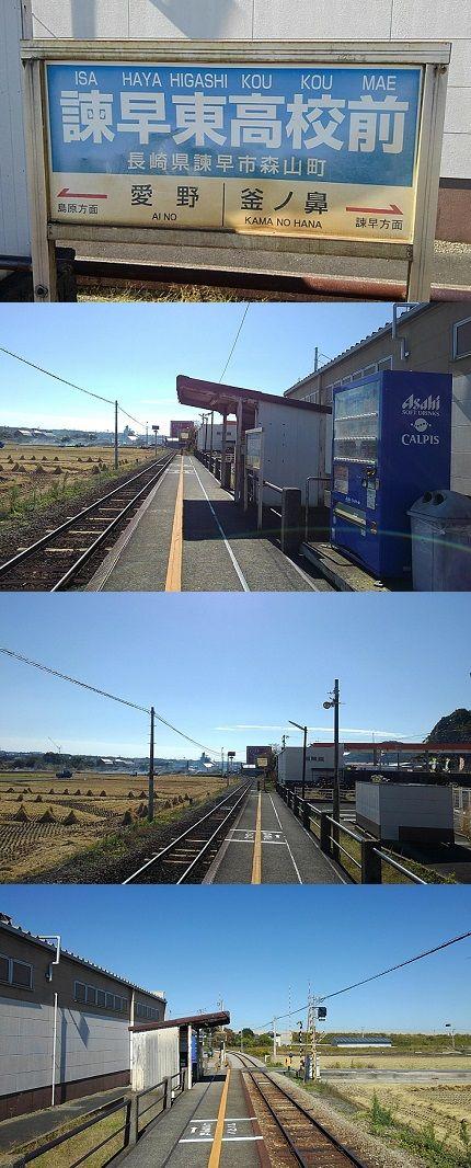 島原鉄道96