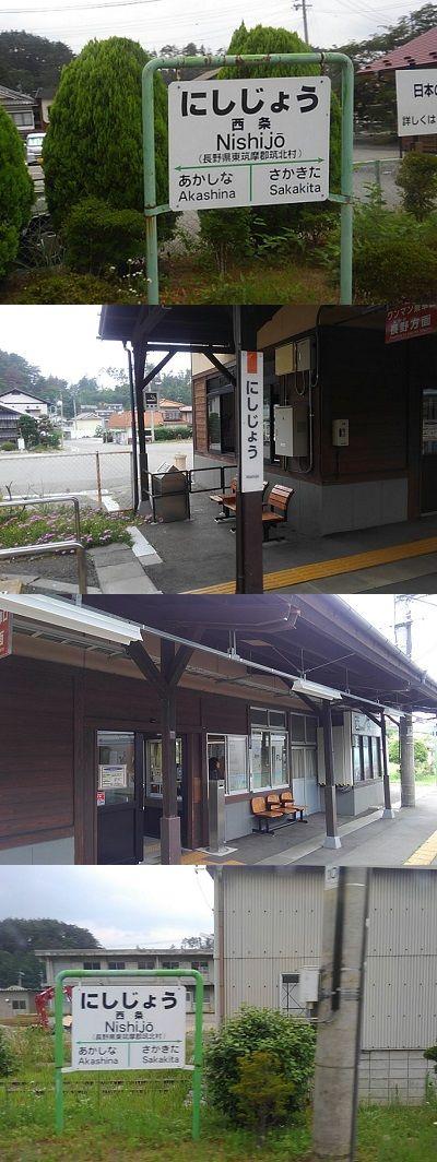 篠ノ井線15