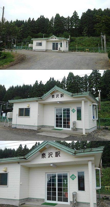 いさりび鉄道31