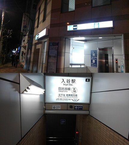 東京メトロ日比谷線07