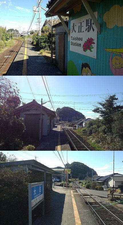 島原鉄道a72